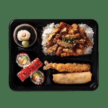 Bento Box Grilled Chicken & Maki